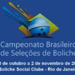 Brasileiro de Seleções 2021